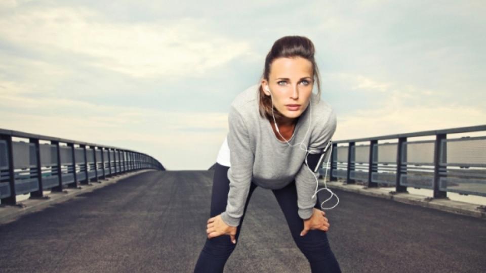 Как да не се отказваме от тренировките