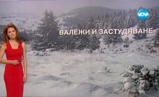 Температурите падат, лошо време над по-голямата част от Бълагрия