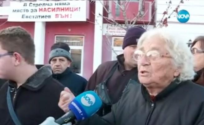 Разследват Евстатиев не само за изнасилване, но и за изчезнал милион