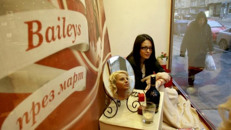 Baileys кампания осми март