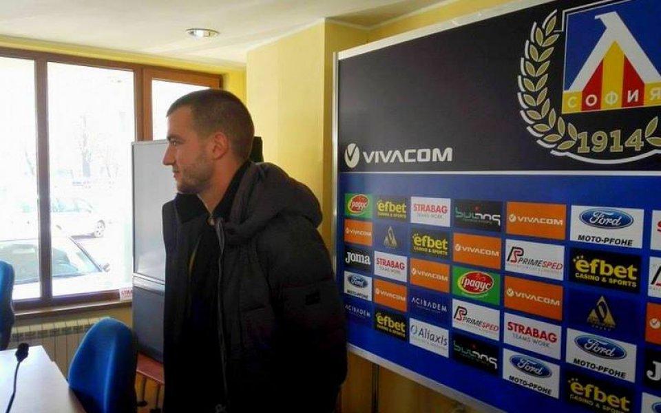 Венци Христов: Идвам в Левски, за да станем шампиони