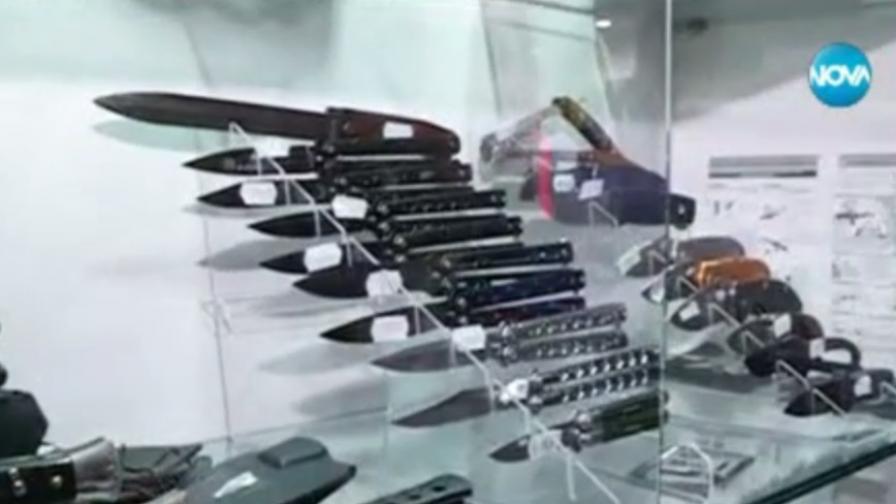 Въоръжава ли се българинът и защо го прави