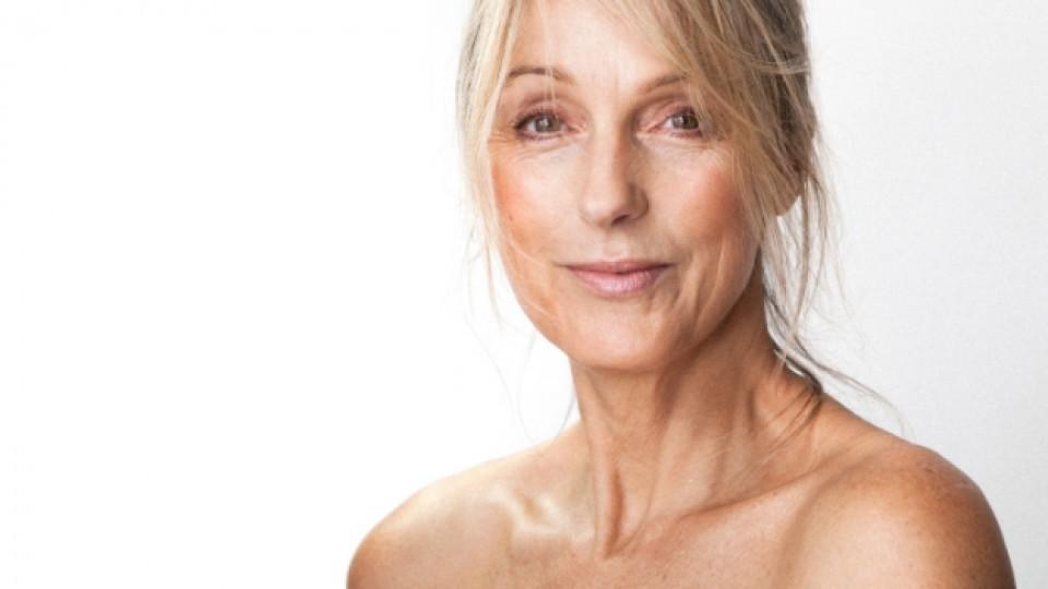 Специална грижа за кожата в златна възраст