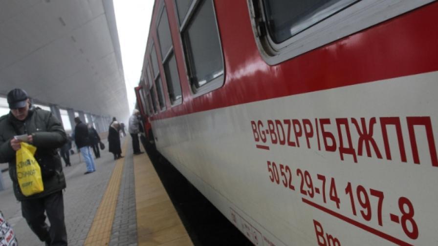 влак БДЖ гара