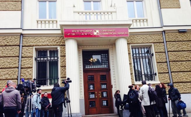 Коригираха грешки за милиони в списъка с депозитите на партиите в КТБ