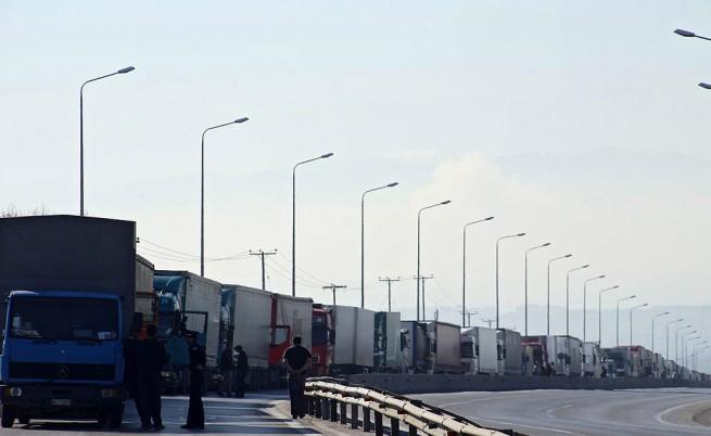 Български шофьори започнаха пълна блокада на границата с Гърция