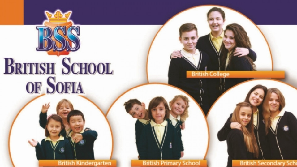 Добре дошли в British School of Sofia