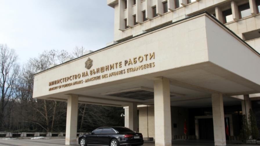 Русия с ответни мерки заради изгонения дипломат шпионин, САЩ доволни