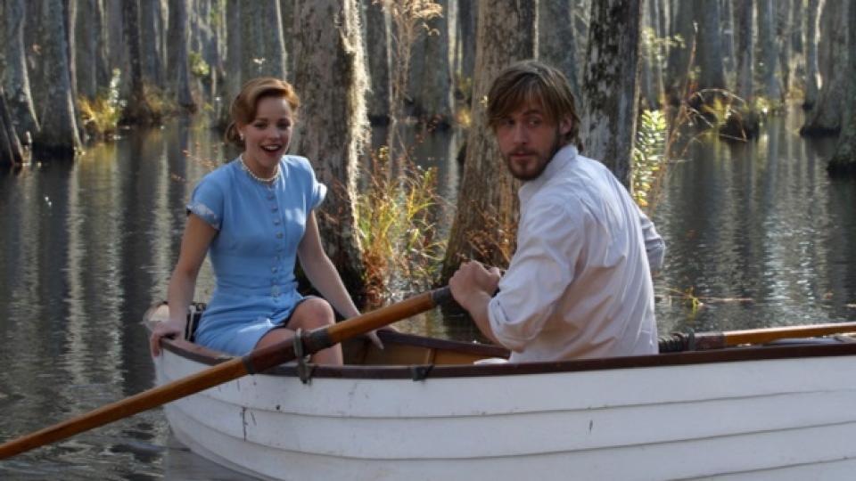 Али и Ноа