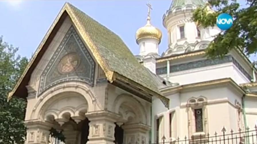 Безпрецедентна обща православна канонизация
