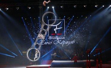 Енчо Керязов: Готов съм лично да се заема с организацията на състезание в Ямбол