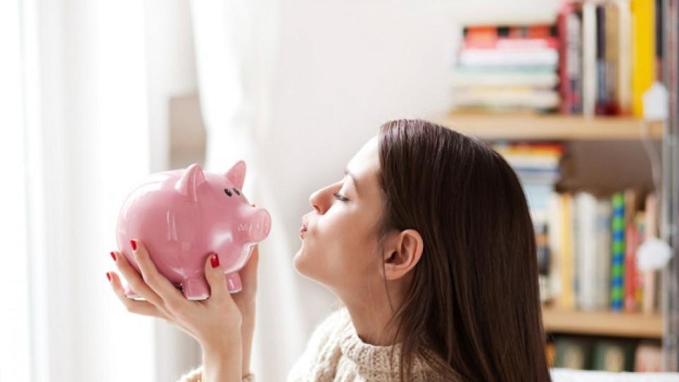Как да спестите неусетно 100 лева: планът за спестяване на Edna.bg