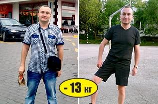 Ленко Минков, 33 г., Плевен