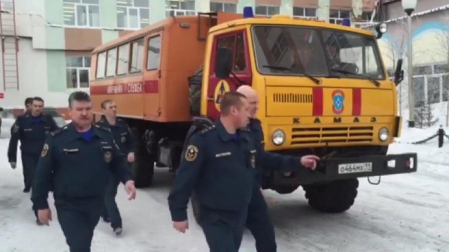 Обявиха за мъртви затрупаните миньори в Русия