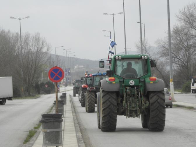 блокада Гърция