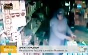 Собственик на магазин превръща крадци в интернет звезди