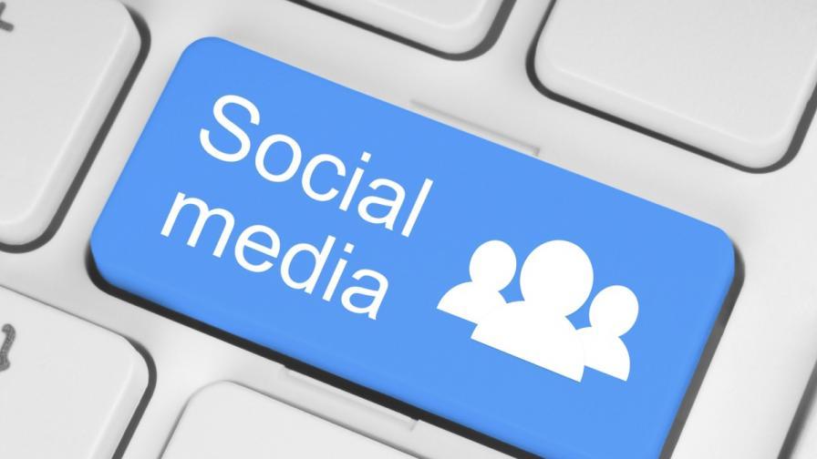 ЕС подготвя нови по-строги санкции за социалните мрежи