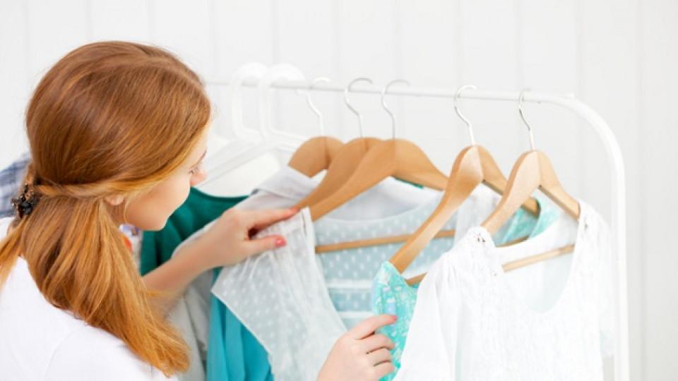Как да подредим гардероба си