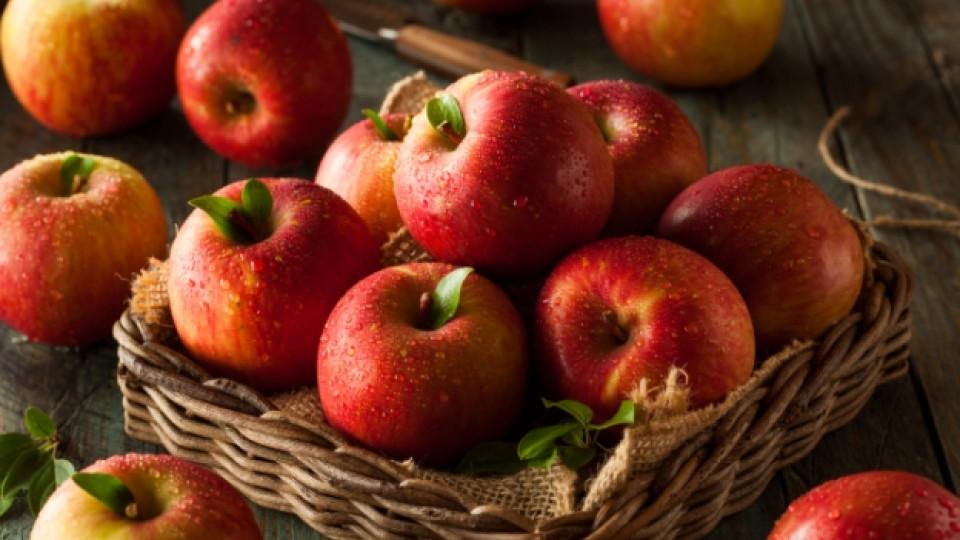 Непознатите ябълки