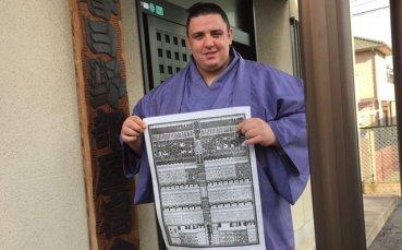 Победа №6 за Аоияма във Фукуока