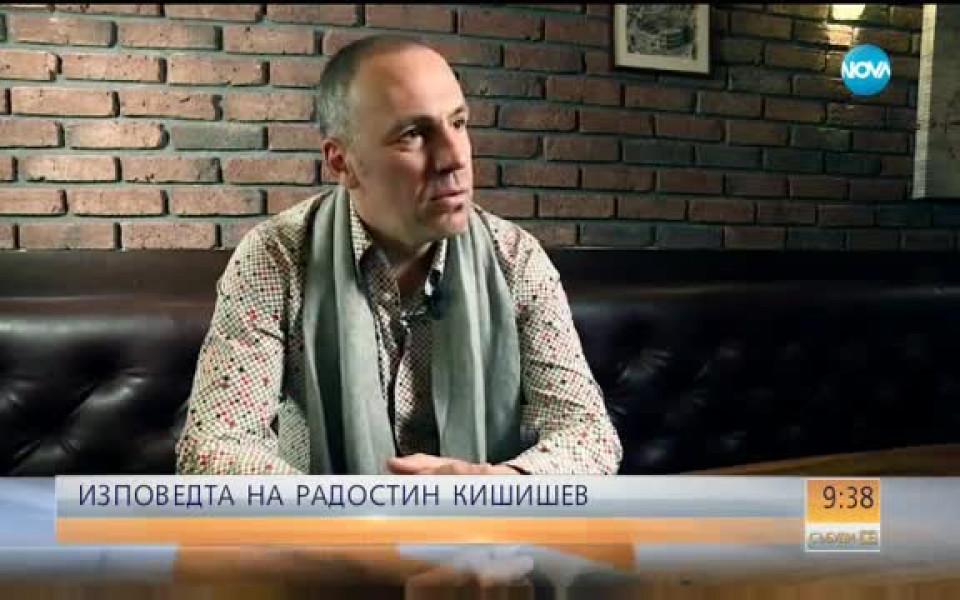 Кишишев и синовете му са пострадали при катастрофа