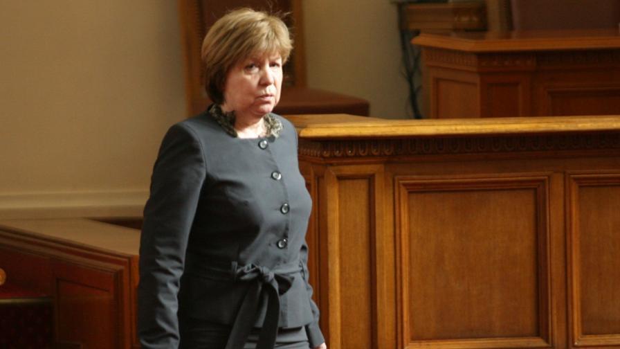 Депутат на съд заради сделка за 1,3 млн. лв.