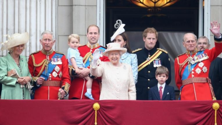 цялото кралско семейство