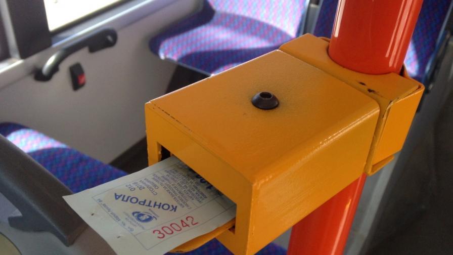 Арест за пътник без билет в София