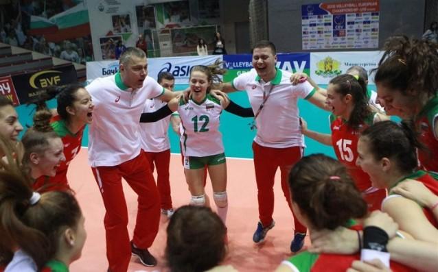 Резултат с изображение за волейбол девойки Димо тонев