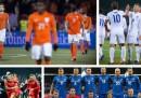 7-те най-големи изненади в квалификациите за Евро 2016