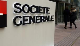 """Обискираха голяма френска банка заради """"Панамалийкс"""""""