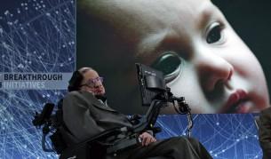 Стивън Хокинг прогнозира края на света - Любопитно | Vesti.bg