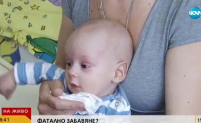 Бебе не може да се лекува в чужбина заради забавяне у нас