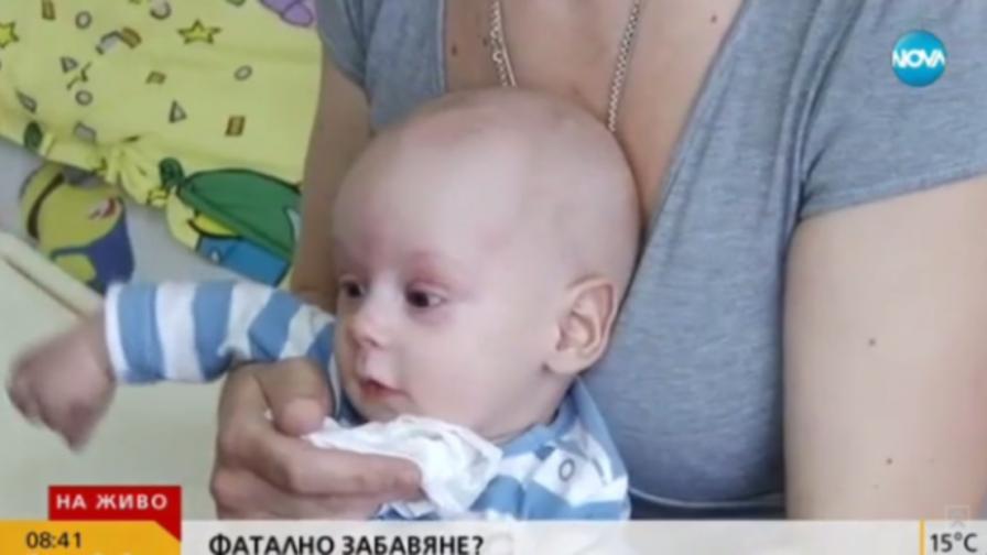 Забавяне у нас спира лечението на бебе в чужбина