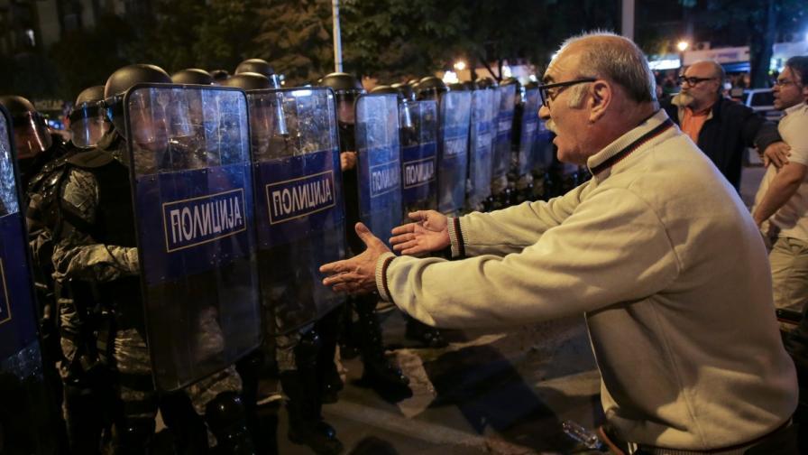 Трета вечер на протести в Скопие