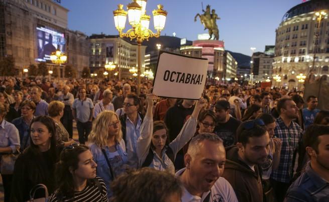Хиляди протестираха в Македония днес