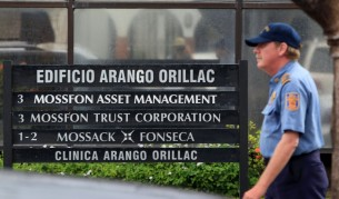Панамалийк: 3,5 млн. евро към жената и балдъзата на Брендо