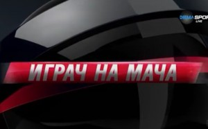 Изберете най-заслужилия на Левски - ЦСКА