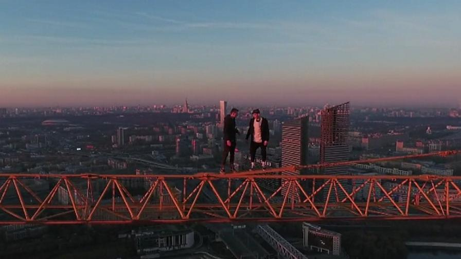 На лов за адреналин в Москва