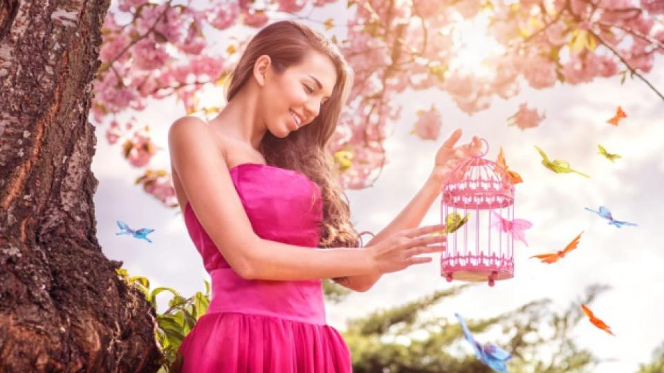 """""""Щастието не е приложение, което да свалиш на телефона си"""""""