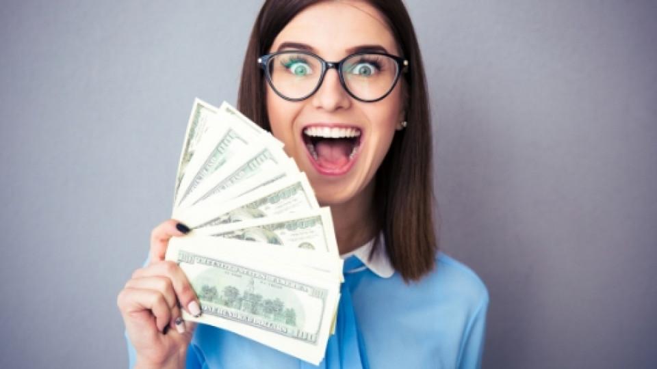 Предстои Новолуние на 26-ти - идеално време да привлечете повече пари в дома си!