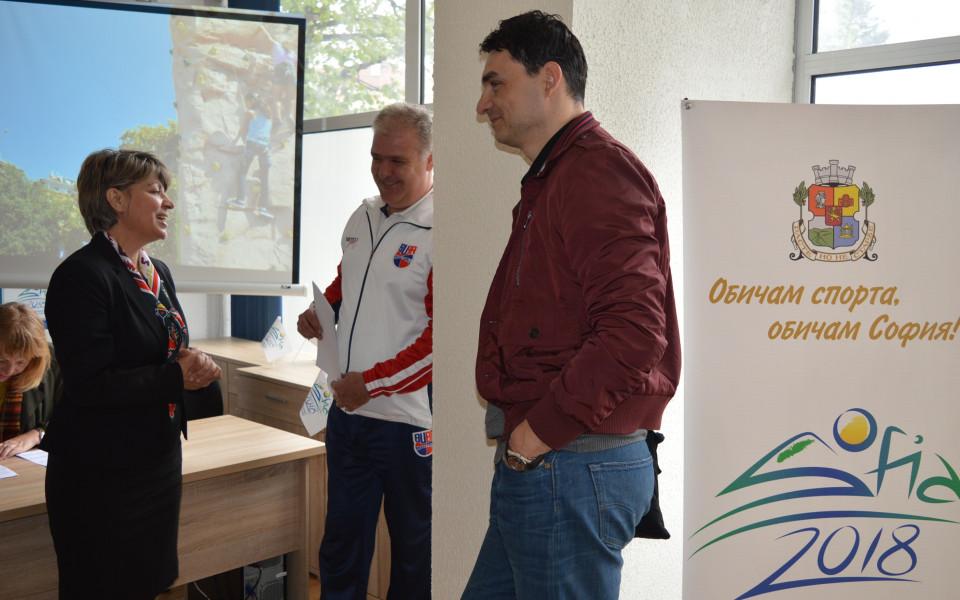 Българите започват във Варна на Световното по волейбол