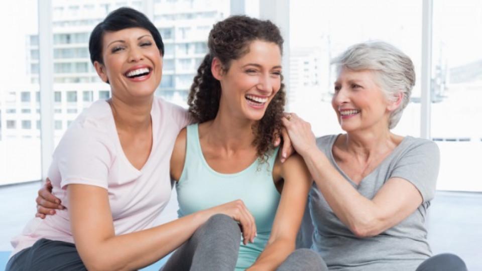 Бърз метаболизъм на всяка възраст