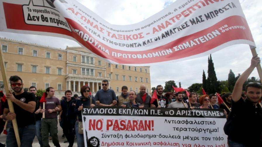10 автобуса с българи са блокирани в Гърция