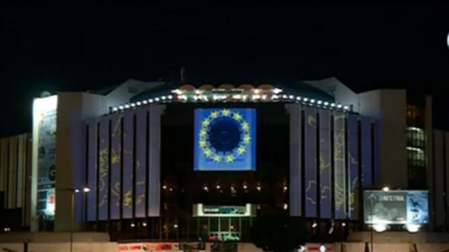 Идва ли разпадът на Европейския съюз