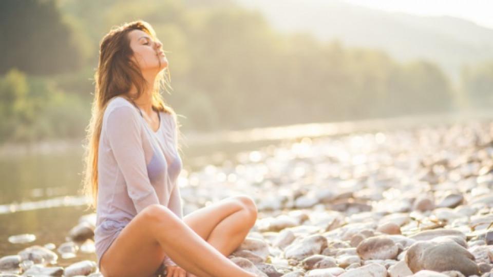 5 начина да повишиш самоувереността си още сега
