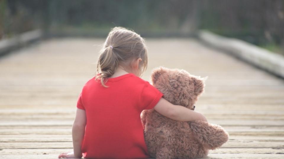 7 грешки, които родителите неволно допускат