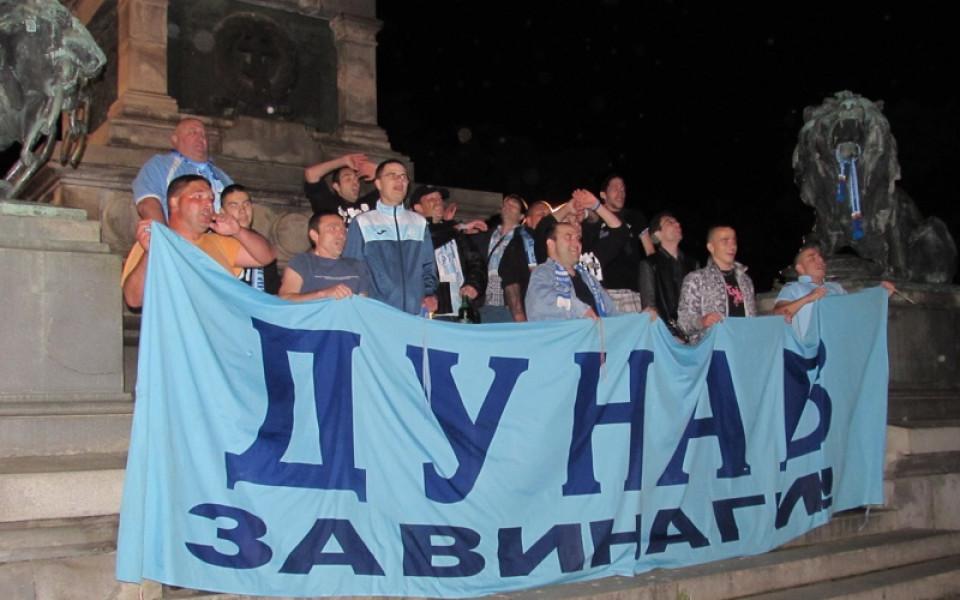 СНИМКИ: Фенове празнуваха цяла нощ влизането на Дунав в А група