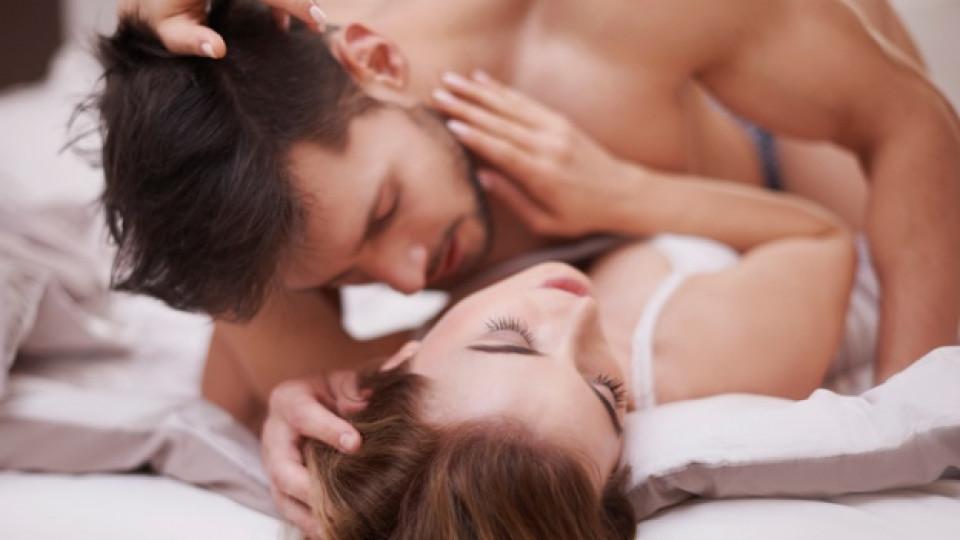 117: толкова дни през целия ни живот прекарваме в... секс