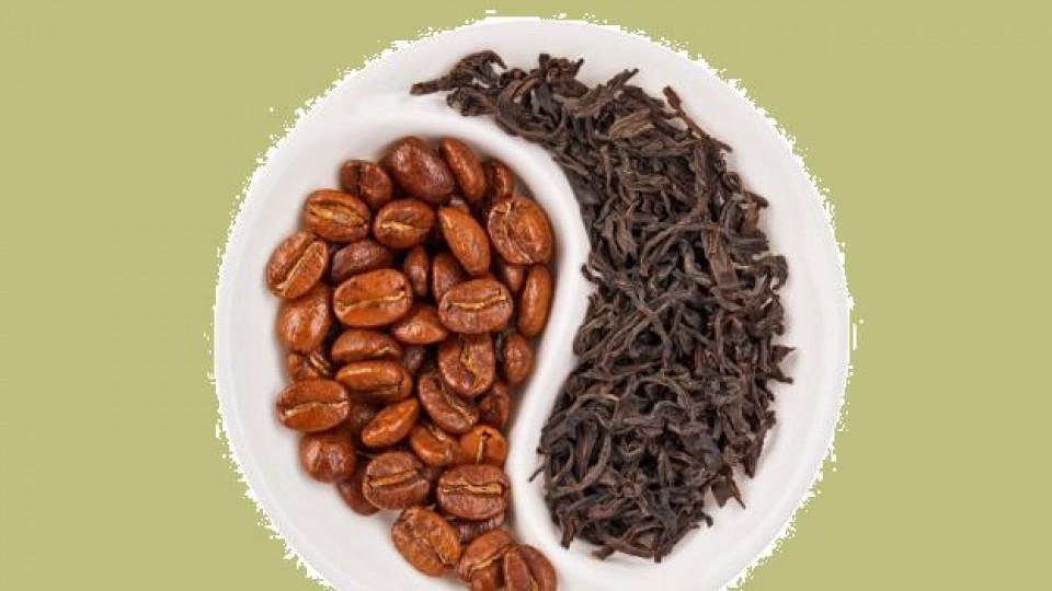 Кафе или чай?